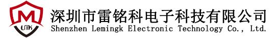 深圳市雷铭科电子科技有限公司